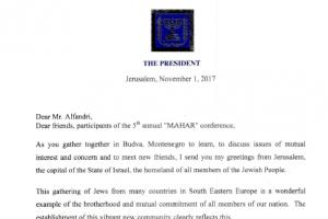 POZDRAVNO PISMO OD PREDSJEDNIKA DRŽAVE IZRAEL G-DINA REUVENA RIVLINA