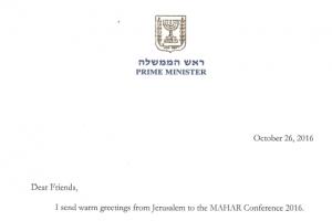 POZDRAV PREDSJEDNIKA VLADE IZRAELA KONFERENCIJI